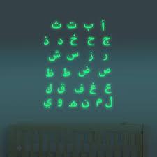 online get cheap decoration arabic aliexpress com alibaba group