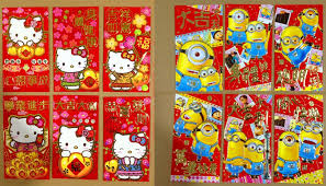 hello new year envelopes envelope paper bag picture more detailed picture about new 2016