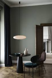 contemporary interior dark colors and modern lines furniture