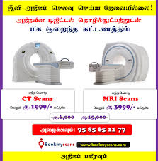how much do mri and ct scans cost in chennai quora