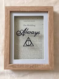 wedding quotes harry potter harry potter framed always quote with deathly hallows sign the