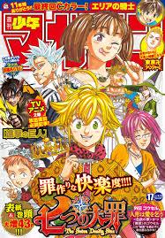 the seven deadly sins the seven deadly sins side story manga stream