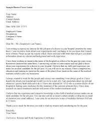 8 best images of doctor cover letter examples doctor cover