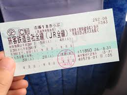 Travel Tickets images Tokyo to kyoto the fastest and cheapest ways to travel tokyo cheapo jpg