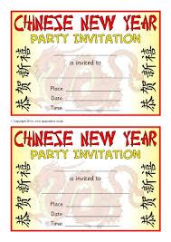 New Year Invitation Card Invitation Writing Frames And Printable Page Borders Ks1 U0026 Ks2
