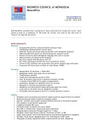 sle resume business analyst finance domain democratic underground nw 435
