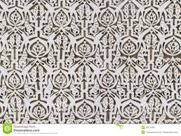Moorish Design Seamless Ornate Moorish Pattern Stock Photo Image 39372688
