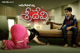 picture 769547 anukriti sharma in sridevi telugu movie