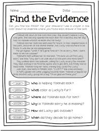 find the evidence freebie preview for finding text evidence 3rd