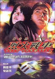 judul film balap mobil sinopsis film full throtle zainalov1983 block