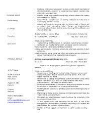 copier technician resume jeffry danga it technician resume
