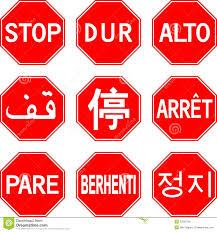 stop sign in different countries stock vector image 33352709