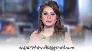 saudi female news anchor rabia anum geo news talented n gorgeous female anchor host video