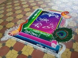 rangoli decoration rangoli decoration pune shree events id 10326645655