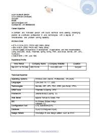 bca resume format for freshers pdf merger career page 7 scoop it
