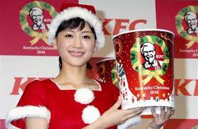 here u0027s the crazy reason kfc is the traditional christmas dinner in