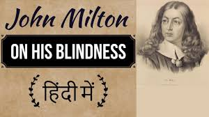 On His Blindness John Milton Meaning English Poems For Competitive Exams On His Blindness By John