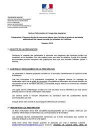 bureau de recrutement gendarmerie préparation concours interne syndicat national des personnels