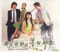 emmerdale season series dvd emmerdale waltz sequence dance video and steps korean tv series