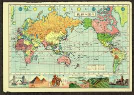 North America Wall Map by North America Maps Maps Atlases U0026 Globes Antiques
