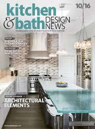 march 2017 kitchen bath design