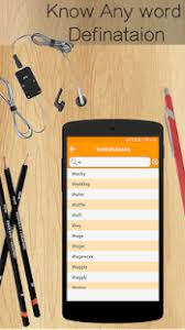 biography meaning of tamil tamil dictionary apps on google play