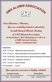 Invitation Card For Conference Sample Sms Alumni Association Sms Varanasi