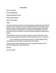 sample cover letter with no experience sample cover letter