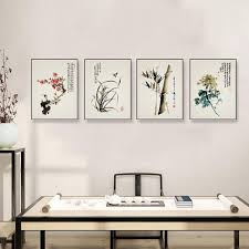online buy wholesale bamboo chinese art from china bamboo chinese