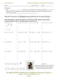 solving equations in one variable worksheet worksheets