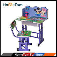 Activity Table For Kids Tables And Chairs Tables And Chairs Suppliers And
