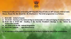 How To Draw A National Flag Of India Embassy Of India Khartoum Sudan