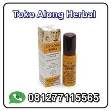 toko obat kuat di cirebon antar gratis 081277115565
