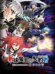Seeking Vostfr Saison 2 Shinmai Mao No Testament Saison 2 Anime Vf Vostfr