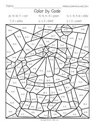 35 math coloring pages 2nd grade multiplication coloring