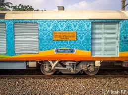 12504 kamakhya bengaluru cantt humsafar express weekly