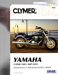 windows and android free downloads 2005 yamaha v star 1100