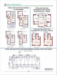 floor plan for dda aawasiya yojana 2017 download unit floor plans
