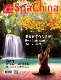 rev黎ement sol cuisine spachina sep oct 2015 by seana liu issuu