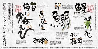 magazine layout graphic design a japanese pharmacy company s creative and humorous health magazines