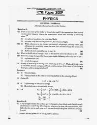 icse 2009 exam physics science paper 1 board solved question