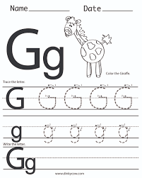 Tracing Names Worksheet A Z Alphabet Dinky Cowdinky Cow