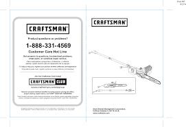craftsman chainsaws 9a electric pole saw pdf owner u0027s manual free
