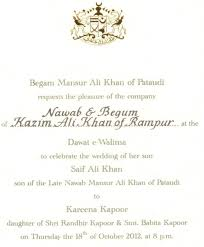 walima invitation the royal invitation weddingsutra