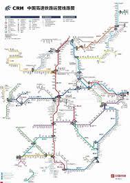 Bangkok Subway Map by Netizen Redesigns China U0027s High Speed Rail Network Like A Subway Map