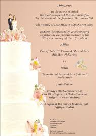 online marriage invitation wedding invitation creation online allabouttabletops
