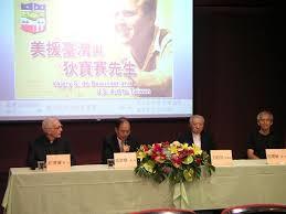 bureau de repr駸entation de taipei 陳凱劭的 狄卜賽文書台灣公開典禮 open presentation of v s de