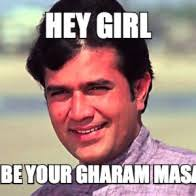 Aye Girl Meme - aye meri zohra jabeen lyrics and translation let s learn urdu hindi