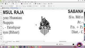 muslim wedding card muslim wedding card free crd file corel draw
