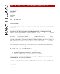 Best Buy Resume Application by Internal Audit Manager Cover Letter Sample Astonishing Graduate